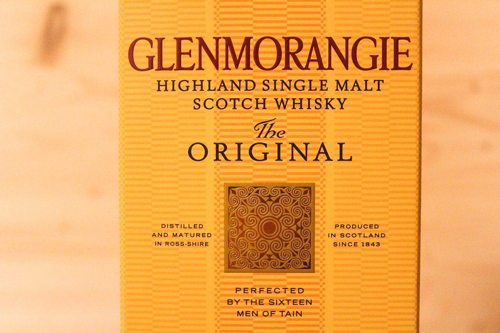 Die Goldverzierung des Glenmorangie Original.