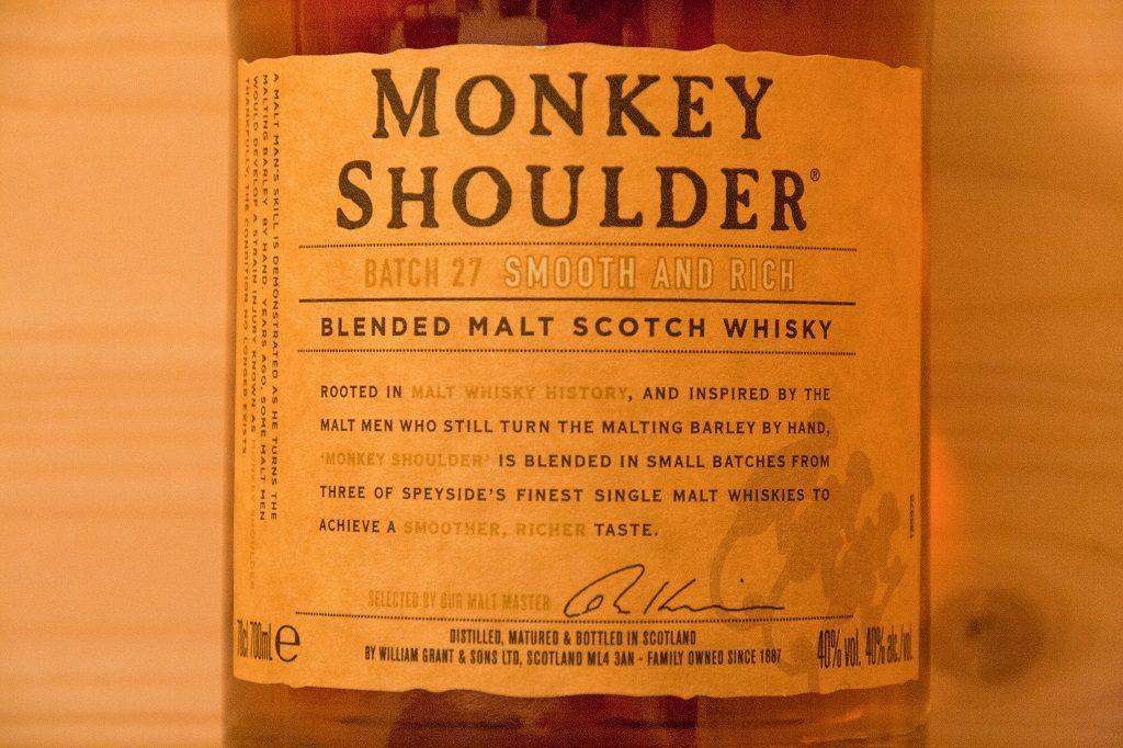Der Monkey Shoulder kann sich sehen lassen, die Qualität stimmt.